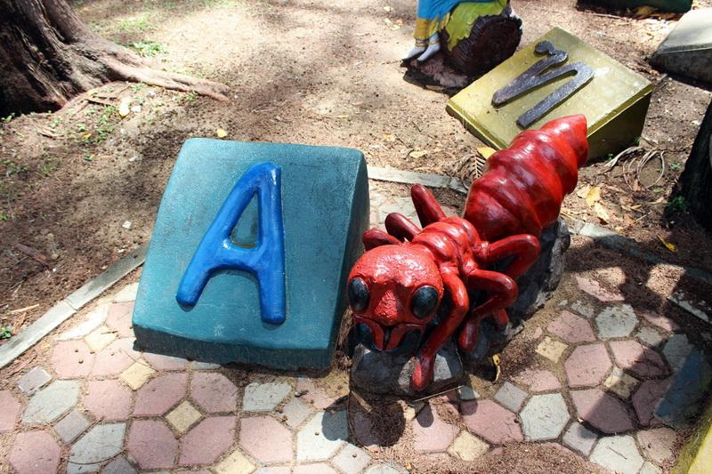 Алфавит-парк в Краби. Муравей