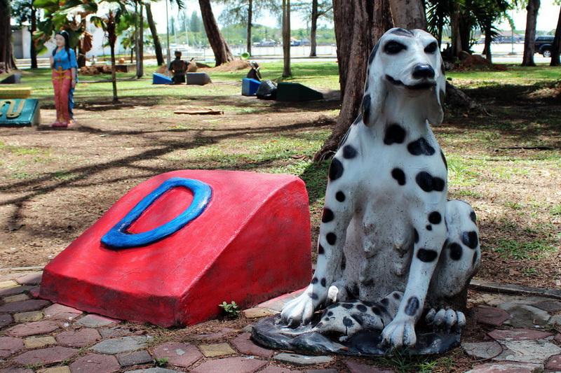 Алфавит-парк в Краби. Далматинец