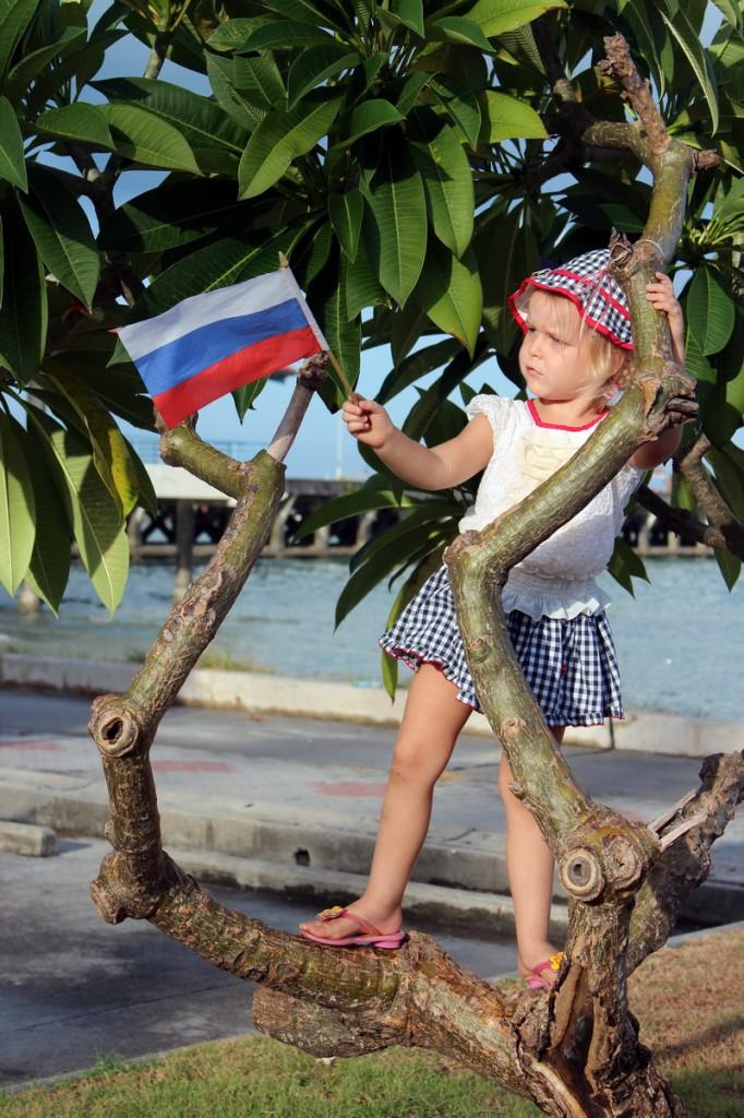 Россия!! Вперед!!!
