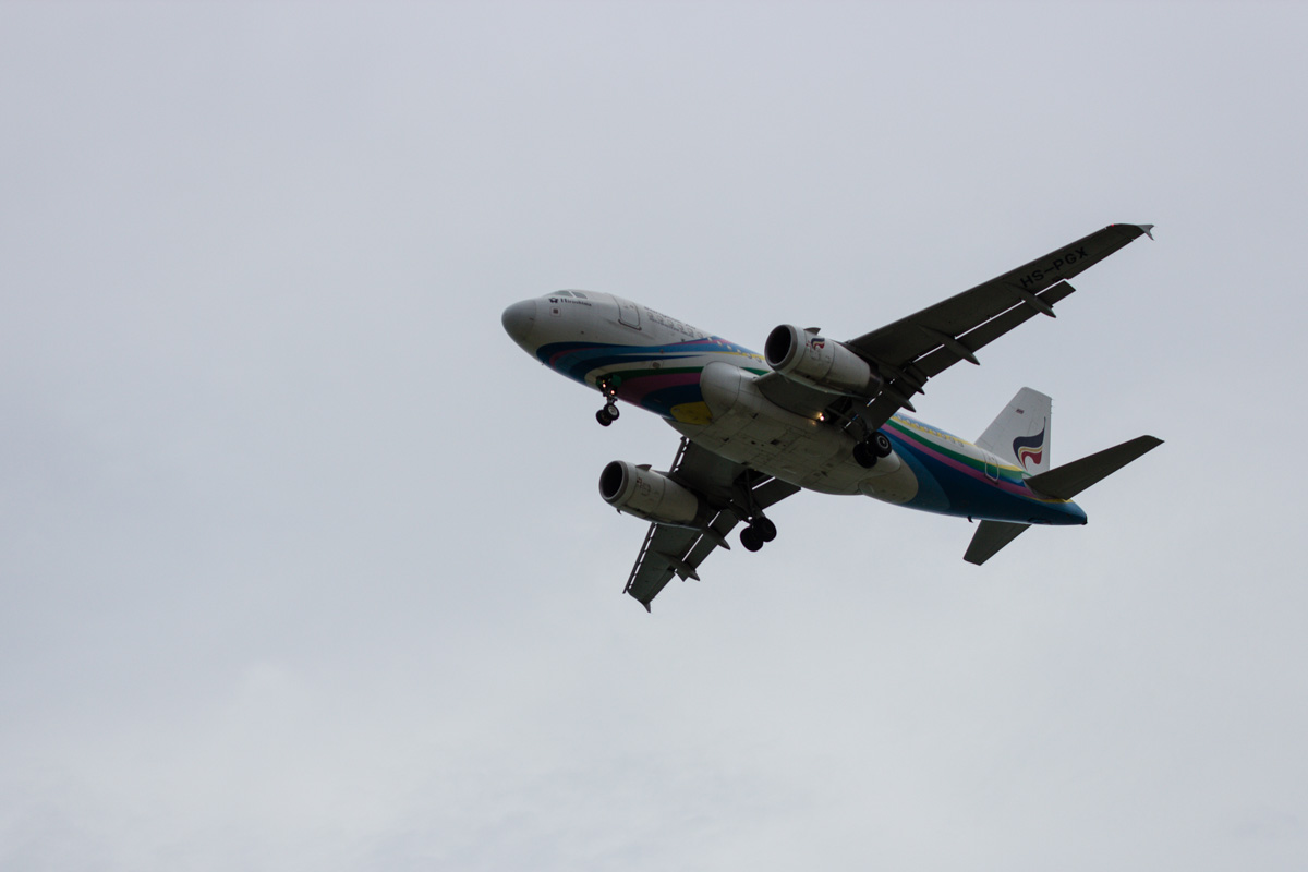 A319 Hiroshima