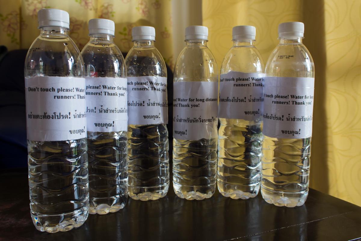 Специальная вода
