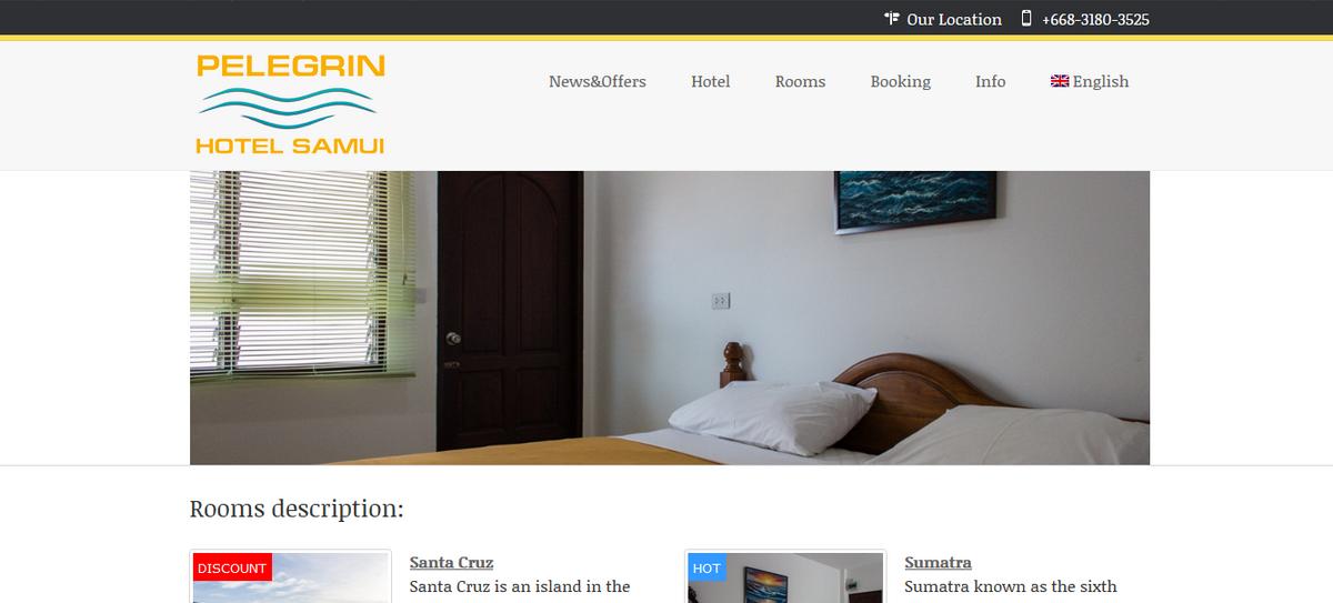 Сайт отеля