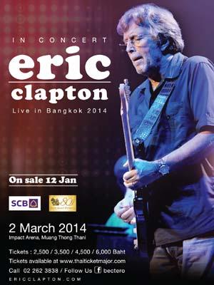 Эрик Клэптон в Бангкоке