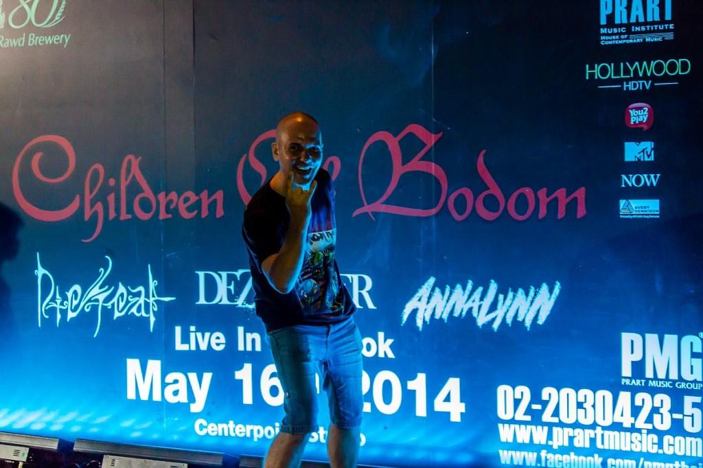 Я перед концертом Children of Bodom