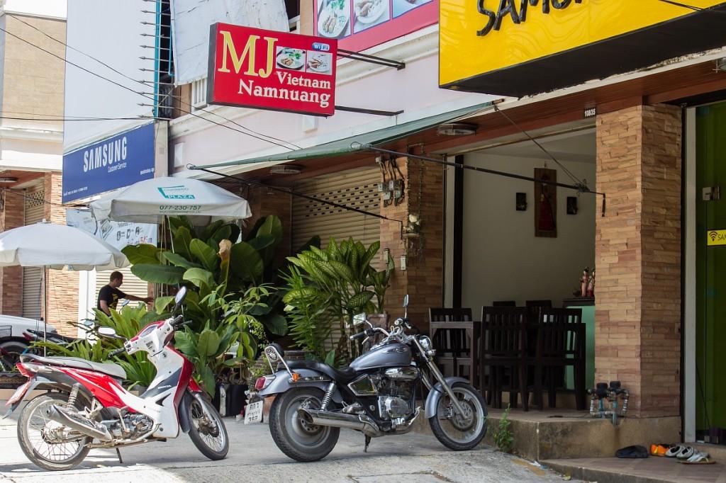 Вьетнамский ресторан
