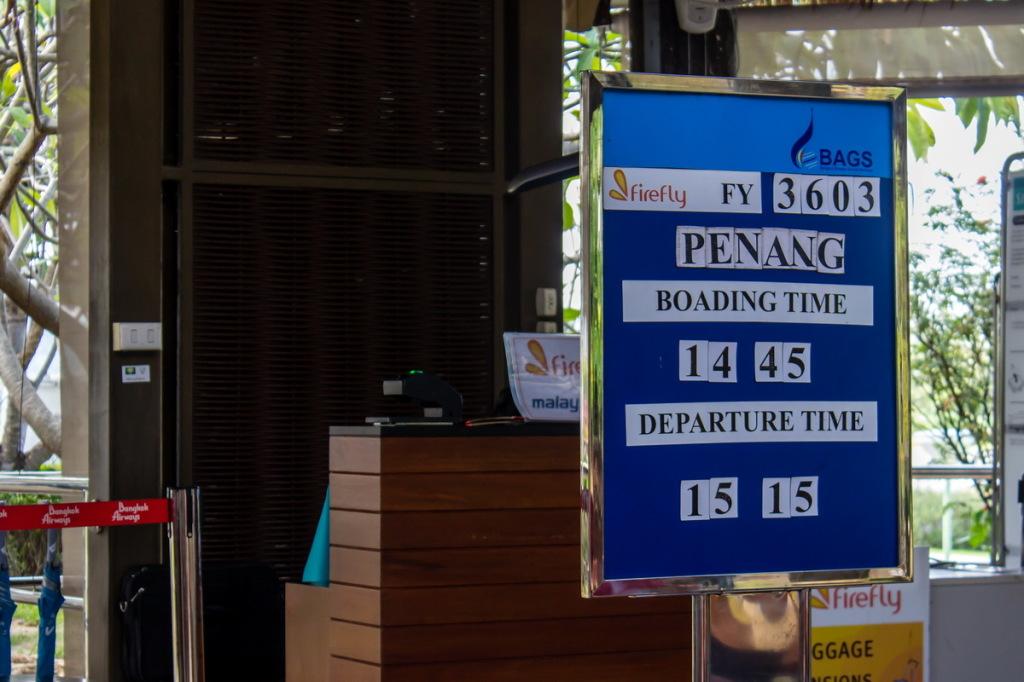 Рейс на Пенанг