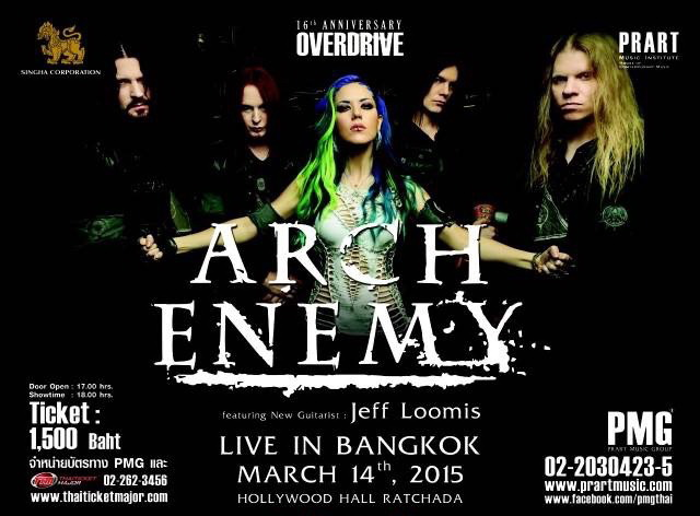Arch Enemy Poster