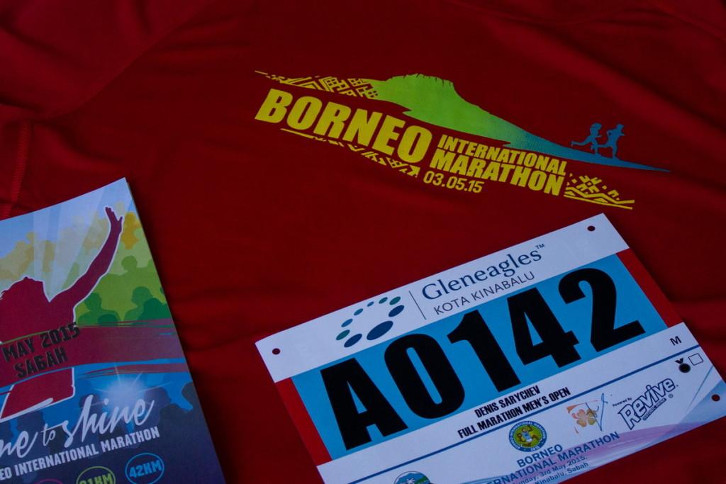 К марафону готов